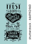 hand lettering trust in the... | Shutterstock .eps vector #666942460