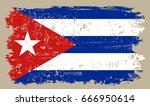 grunge cuba flag.vector flag of ... | Shutterstock .eps vector #666950614