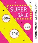 banner  flyer for printing. a... | Shutterstock .eps vector #666952414