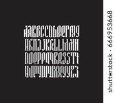 authentic slavic typeface... | Shutterstock .eps vector #666953668