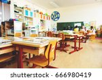 elementary classroom  back to... | Shutterstock . vector #666980419
