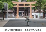 tokyo  japan   25th june 2017.... | Shutterstock . vector #666997366