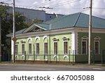 perm. russia. 15 august 2014  ... | Shutterstock . vector #667005088