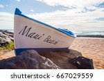 Lonely Boat On The Shore Of The ...