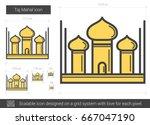taj mahal vector line icon... | Shutterstock .eps vector #667047190
