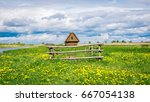 countryside landscape. field in ... | Shutterstock . vector #667054138