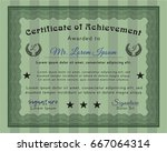 green awesome certificate... | Shutterstock .eps vector #667064314
