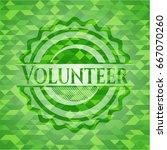 volunteer realistic green... | Shutterstock .eps vector #667070260
