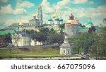 sergiev posad  russia   june 12 ...   Shutterstock . vector #667075096