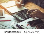 business man or accountant... | Shutterstock . vector #667129744