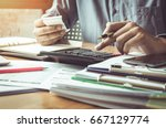 business man or accountant... | Shutterstock . vector #667129774