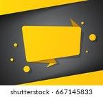 speech bubble icon. dialog box... | Shutterstock .eps vector #667145833