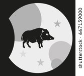 silhouette of the wild boar.... | Shutterstock .eps vector #667159000