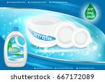 dishwashing liquid products ad. ... | Shutterstock .eps vector #667172089