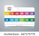 annual plan january   december... | Shutterstock .eps vector #667175770
