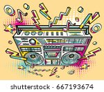 funky colorful drawn boom box | Shutterstock .eps vector #667193674