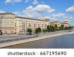 moscow  russia   june  2017 ... | Shutterstock . vector #667195690