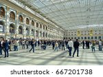 moscow  russia   may  2017 ... | Shutterstock . vector #667201738