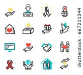 donate money set outline icons... | Shutterstock .eps vector #667211344