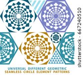 seamless geometric patterns set.... | Shutterstock .eps vector #667240510