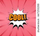 comic book bright template with ... | Shutterstock .eps vector #667253200