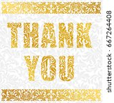 thank you card with floral... | Shutterstock .eps vector #667264408