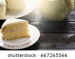 coconut cream cake with coconut ... | Shutterstock . vector #667265566