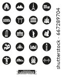 round black icons collection of ... | Shutterstock .eps vector #667289704