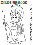 coloring book roman soldier  ... | Shutterstock .eps vector #667292578