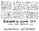 business doodle sketch line... | Shutterstock .eps vector #667293850