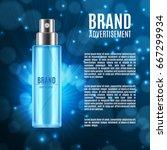 ice toner ads. realistic... | Shutterstock .eps vector #667299934