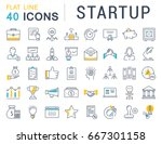 set line icons startup and... | Shutterstock . vector #667301158