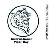 international tiger day poster... | Shutterstock .eps vector #667307260