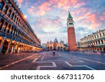 Fantastic sunset on San Marco square with Campanile and Saint Mark