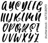 hand drawn elegant calligraphy... | Shutterstock .eps vector #667318093