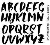 hand drawn elegant calligraphy... | Shutterstock .eps vector #667318099