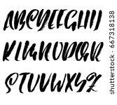 hand drawn elegant calligraphy...   Shutterstock .eps vector #667318138