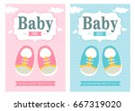 set baby shower cards. vector... | Shutterstock .eps vector #667319020