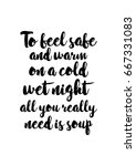 quote food calligraphy style....   Shutterstock .eps vector #667331083