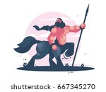 character centaur with spear | Shutterstock .eps vector #667345270