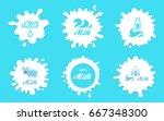 milk splashes labels or logos...   Shutterstock . vector #667348300