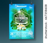 vector summer beach party flyer ... | Shutterstock .eps vector #667358608