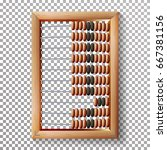 Abacus Set Vector. Realistic...