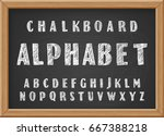 hand drawn chalk doodles... | Shutterstock .eps vector #667388218
