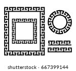 ancient greek frame and border  ... | Shutterstock .eps vector #667399144