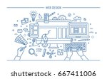 web development  line art... | Shutterstock . vector #667411006