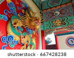 Small photo of Chinese dragon mortar is used to decorate the building with a good faith.