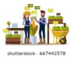modern farmer using smartphone  ... | Shutterstock .eps vector #667442578