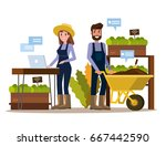 modern farmer using tablet  in... | Shutterstock .eps vector #667442590