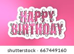 lettering illustration with... | Shutterstock . vector #667449160